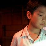 Kento Harada 原田賢人 film Torokko Torocco Rail Truck トロッコ / 轨道 / 軌道礦車