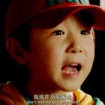 Wang Yiming 王一鸣