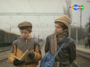 Seryozha Skribo Сережа Скрибо film Tikhiye troechniki Тихие троечники 1980