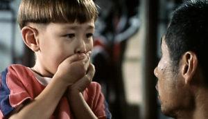 David Cheng 郑大卫 film Go home 生旦净末 老少无猜 2002